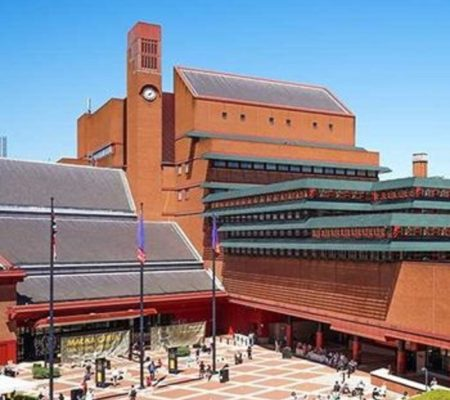 Graded Building British Library